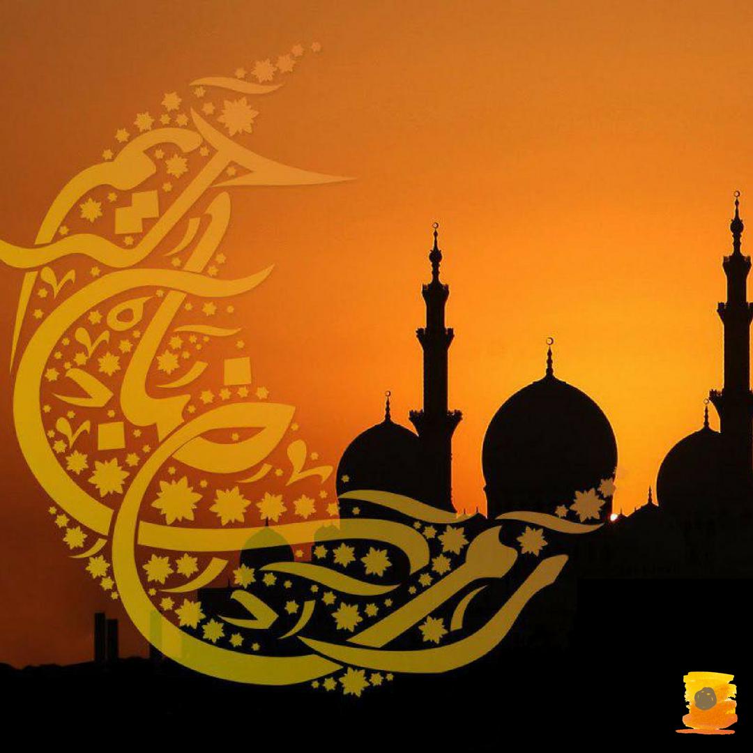 Ramadan-Kareem-copy.png